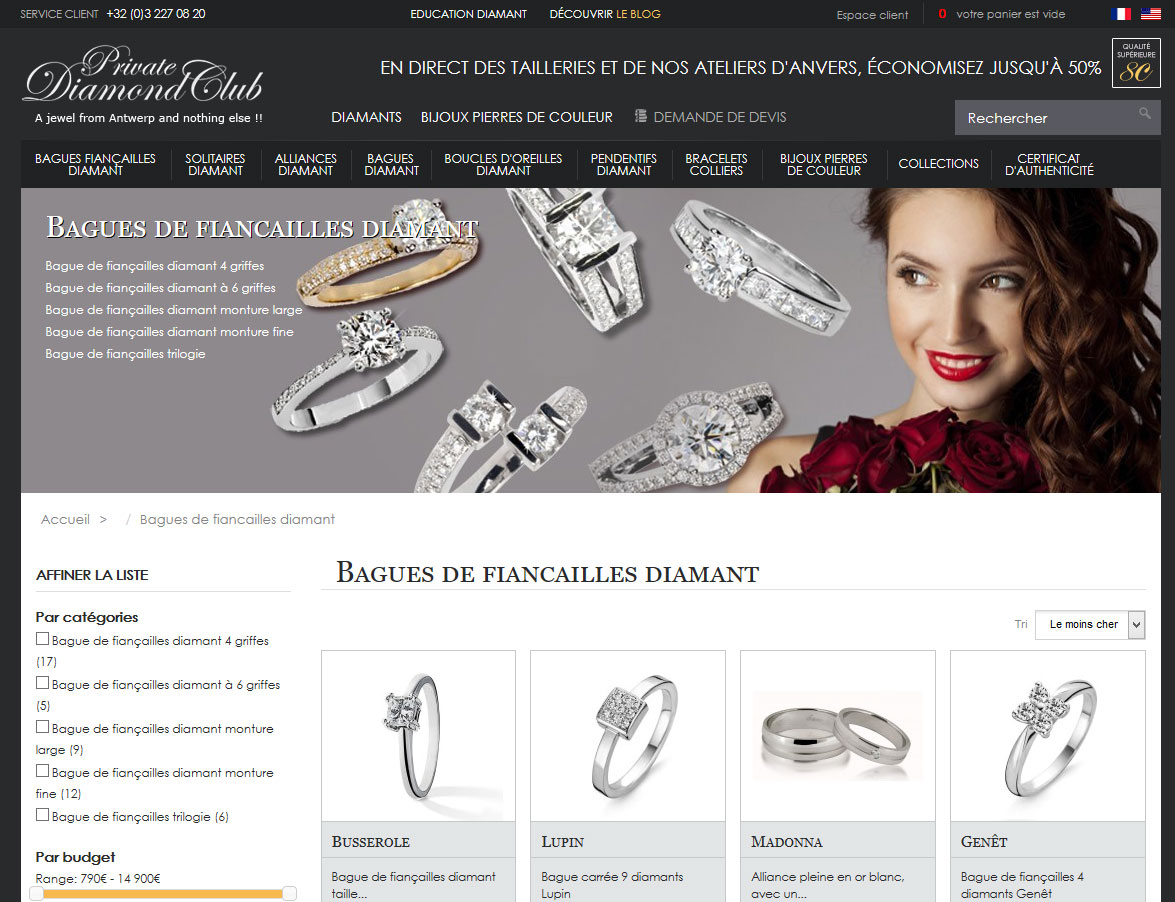 Ancien site de  Private Diamond Club d'Anvers